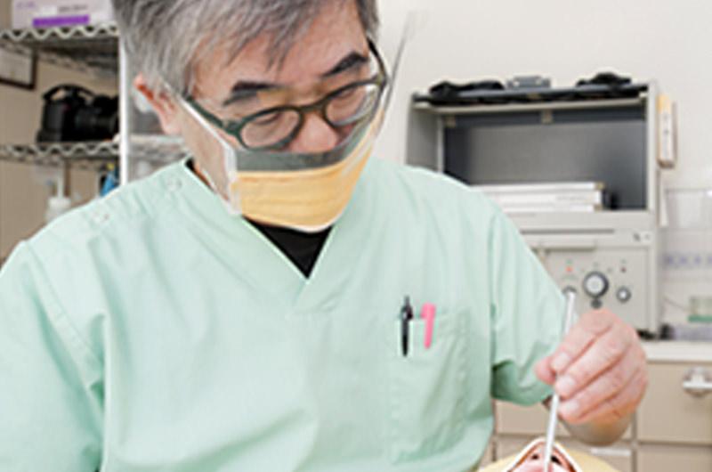 入れ歯治療を得意とする医師が担当